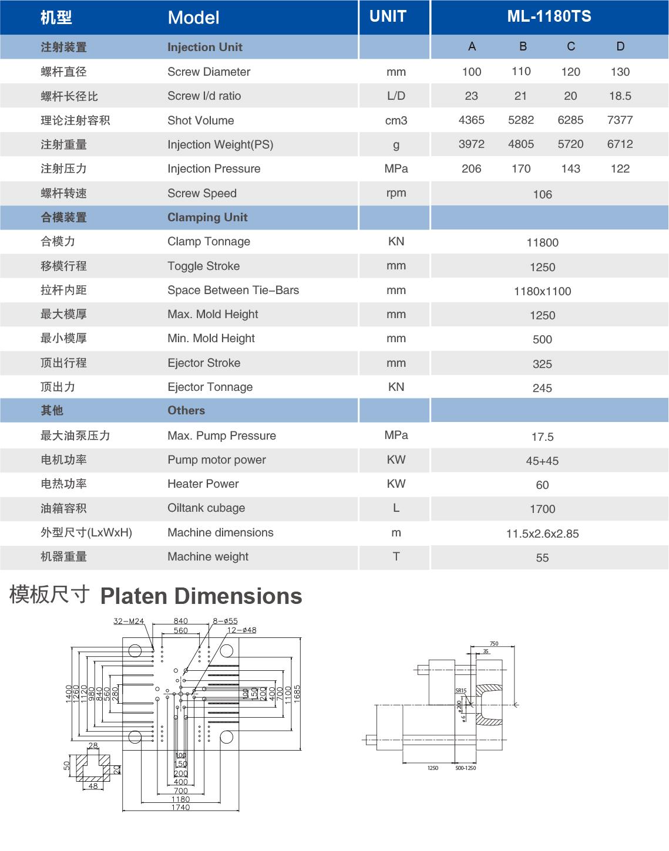 ML-1180TS.jpg